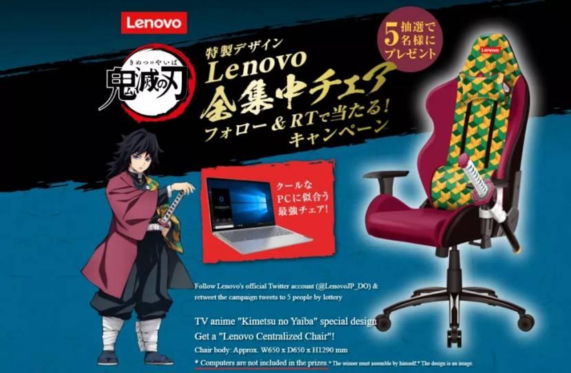 Deze gaming chair komt met een katana (maar niet echt)