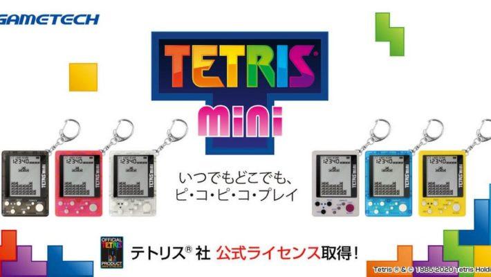 Tetris Mini gelanceerd