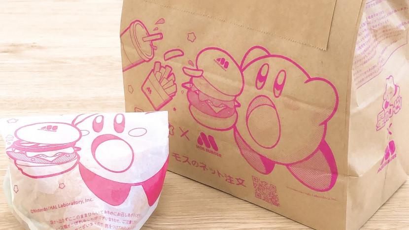 In Japan verkoopt Kirby hamburgers