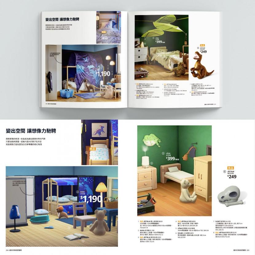 IKEA lanceert Animal Crossing catalogus