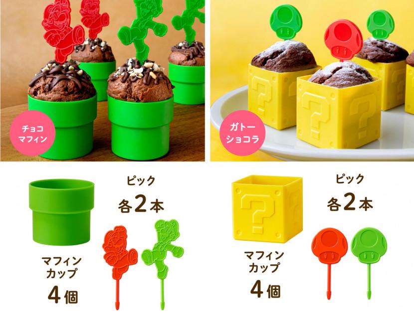 Net op tijd voor Valentijn: maak je eigen Mario chocolade en cupcakes