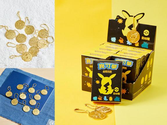 Gouden Pokémon geluksmunten gelanceerd