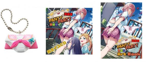Panty Party Perfect aangekondigd voor Nintendo Switch, inclusief sleutelhanger