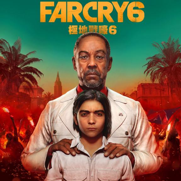 Far Cry 6 gelekt, trekt naar tropisch paradijs