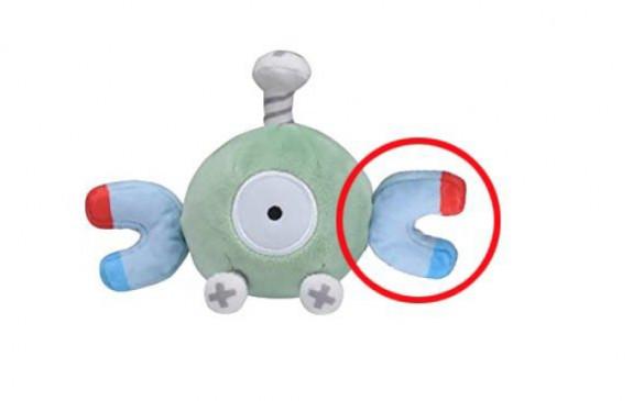 Oeps: officiële Pokémon knuffel bevat stevige fout