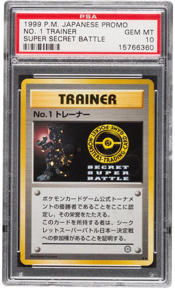 Pokémon Super Secret Battle No. 1 Trainer promo 1999