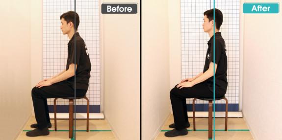 In Japan hebben ze een chiropractor speciaal voor gamers